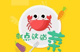 墨鳞招聘微网站