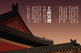 胜世鸿途购物网站